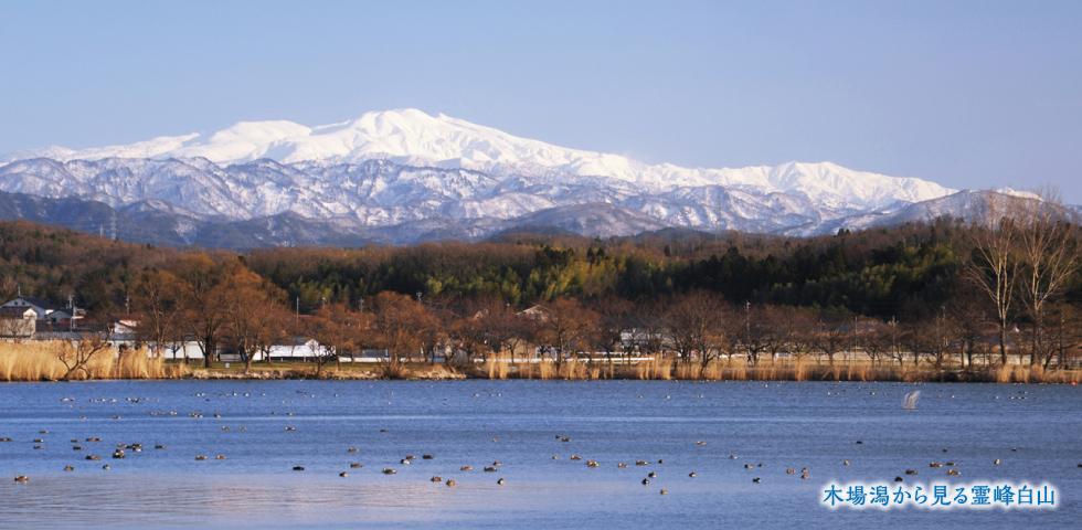 木場潟から見る霊峰白山