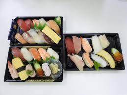 くら寿司イメージ1